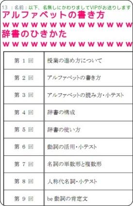 http://hamusoku.com/archives/4123267.html