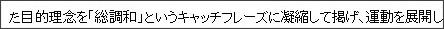 http://www.nipponkai.or.jp/aboutus.html