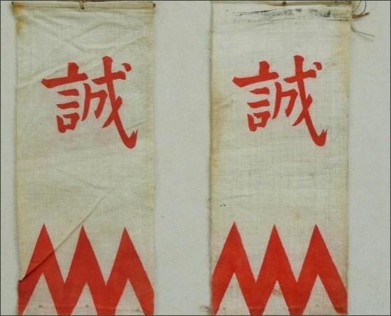 http://www.rekishikan-ibk.jp/wp-content/uploads/2017/10/41-e1507426817747.jpg