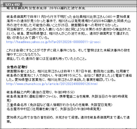 http://netpower1.blog14.fc2.com/blog-entry-1200.html