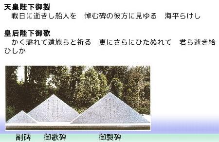 http://www.kenshoukai.jp/senbotuhi/senbotuhi.htm