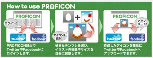 http://p-icon.net/ja/