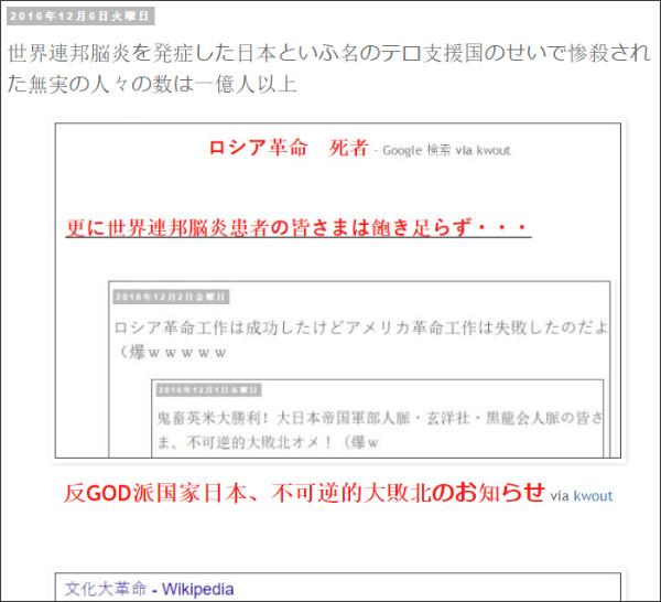 http://tokumei10.blogspot.com/2016/12/blog-post_44.html