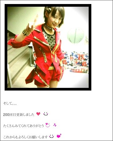 http://ameblo.jp/morningmusume-9ki/entry-11503657495.html