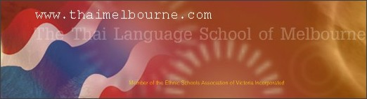 http://www.thaimelbourne.com/