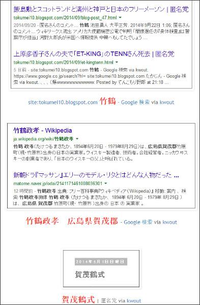 http://tokumei10.blogspot.com/2014/10/blog-post.html