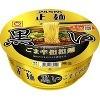 マルちゃん正麺 カップ ごま辛担担麺 黒(1コ入)