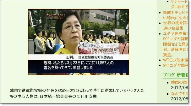 http://richardkoshimizu.at.webry.info/201208/article_76.html