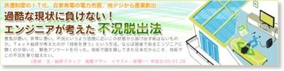 http://rikunabi-next.yahoo.co.jp/tech/docs/ct_s03600.jsp?p=001267&rfr_id=atit