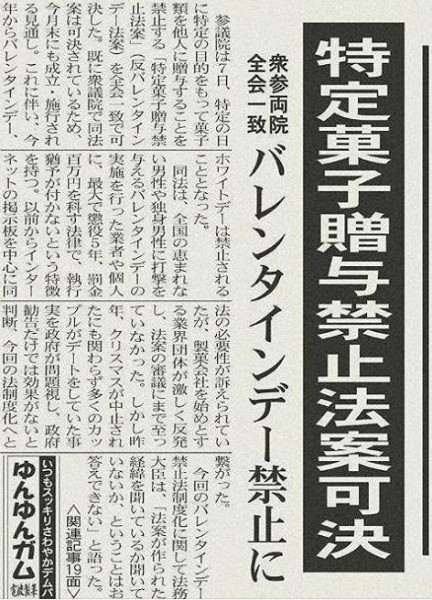 https://www.facebook.com/masato.hatsuki/posts/1467212263312026