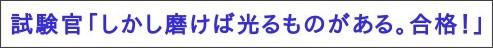 http://blog.livedoor.jp/goldennews/archives/51952464.html