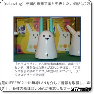 http://plusd.itmedia.co.jp/lifestyle/articles/0901/16/news146.html