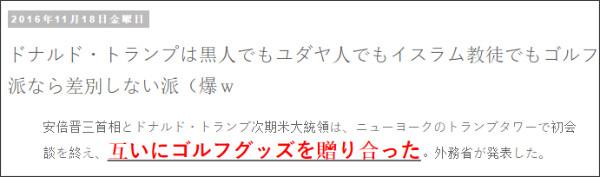 http://tokumei10.blogspot.com/2016/11/blog-post_690.html