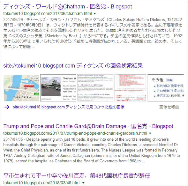 https://www.google.co.jp/search?biw=1083&bih=803&ei=_m-tWo_wLYWujwPV_JaACg&q=site%3A%2F%2Ftokumei10.blogspot.com+%E3%83%87%E3%82%A3%E3%82%B1%E3%83%B3%E3%82%BA&oq=site%3A%2F%2Ftokumei10.blogspot.com+%E3%83%87%E3%82%A3%E3%82%B1%E3%83%B3%E3%82%BA&gs_l=psy-ab.3...31126.31126.0.31888.1.1.0.0.0.0.184.184.0j1.1.0....0...1c.2.64.psy-ab..0.0.0....0.pgBc-AGAjcA&tbas=0