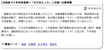 http://news.livedoor.com/article/detail/4127423/