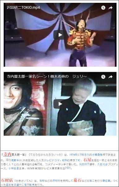 http://tokumei10.blogspot.com/2018/05/tokio.html