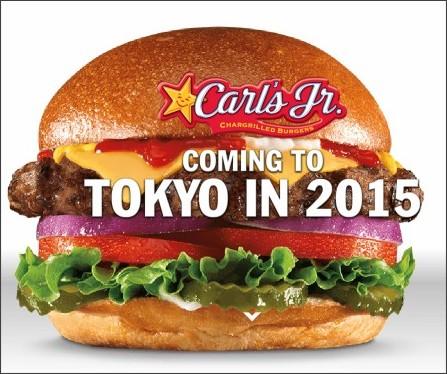 http://www.carlsjr.jp/