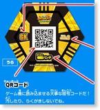 http://inazuma.atlus.co.jp/play/play02.html