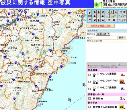 http://zgate.gsi.go.jp/SaigaiShuyaku/20110906/index2.htm