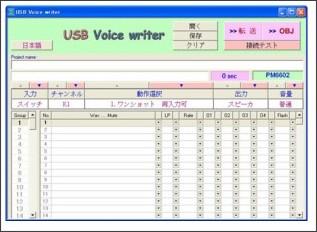 https://www.elekit.co.jp/software/SW-1008