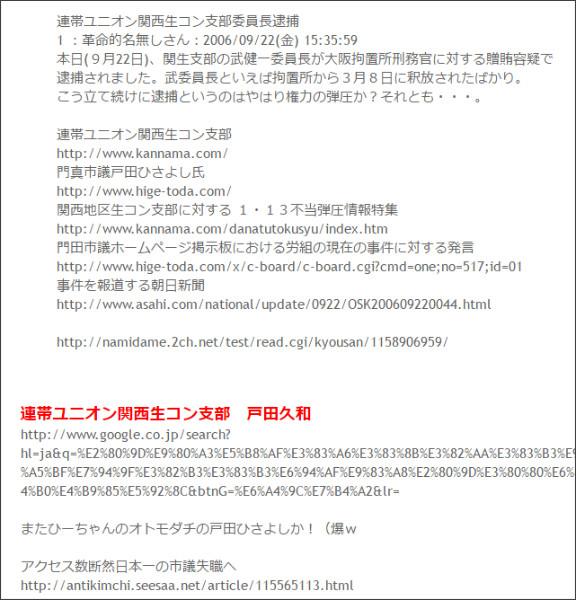 http://tokumei10.blogspot.jp/2009/04/blog-post_7934.html