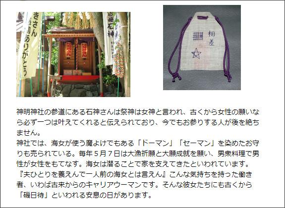 http://www.masamiya.com/sightseeing.html