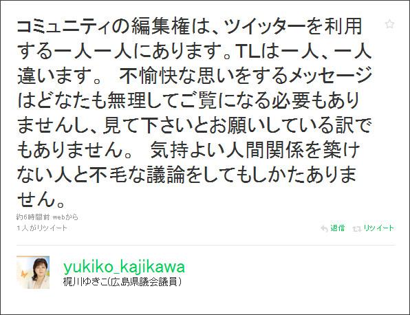 http://twitter.com/yukiko_kajikawa/status/11020999968