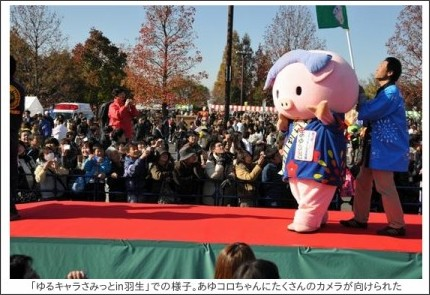 http://www.city.atsugi.kanagawa.jp/wadai/machi/d019601.html