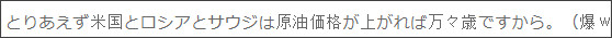 http://tokumei10.blogspot.com/2017/12/blog-post_65.html