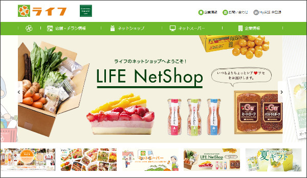 http://www.lifecorp.jp/
