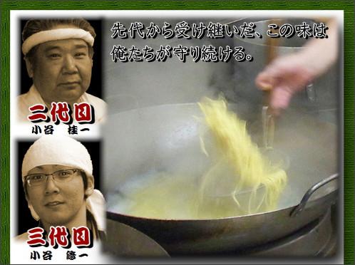 http://www.rakuten.co.jp/chin-chin-tei/
