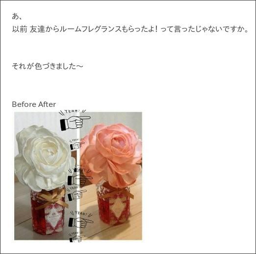http://ameblo.jp/countrygirls/entry-12153247009.html