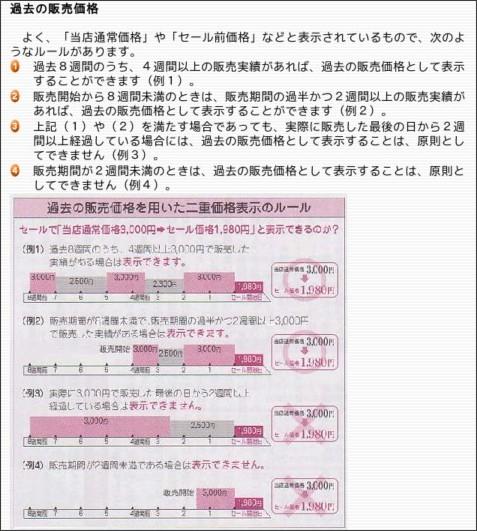 http://www.kurashi.pref.saitama.lg.jp/kurashi/chishiki/law04a.html