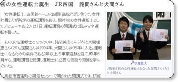 http://www.sanyo.oni.co.jp/news_s/news/d/2010020209532717/