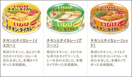 http://www.inaba-foods.jp/products/thai