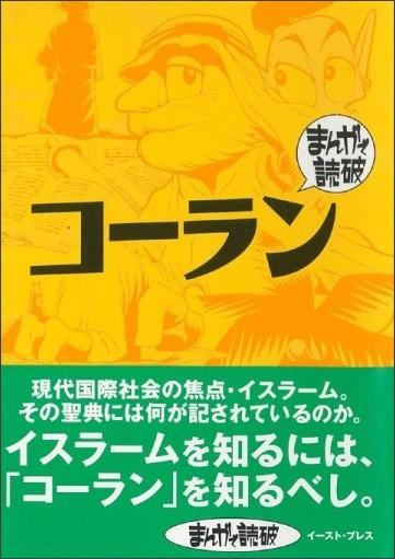 http://natalie.mu/comic/gallery/show/news_id/138499/image_id/362559