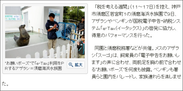 http://www.kobe-np.co.jp/news/kobe/alacarte/201311/0006484930.shtml