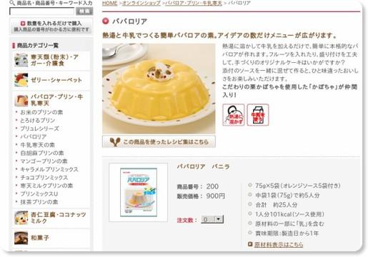 https://www.kantenpp.co.jp/shop/shp0003.php?no=00401&pno=00004