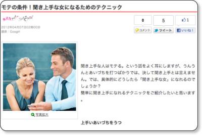 http://news.livedoor.com/article/detail/6446114/