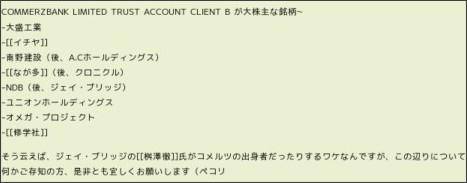 http://nadesico.mokuren.ne.jp/xoops/modules/wordpress/index.php?p=108