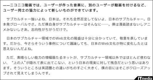 http://www.itmedia.co.jp/news/articles/0906/01/news045_3.html