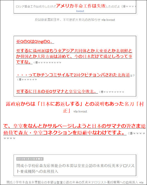 http://tokumei10.blogspot.com/2018/03/blog-post_47.html