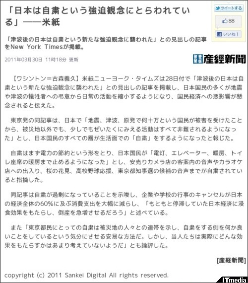 http://www.itmedia.co.jp/news/articles/1103/30/news022.html