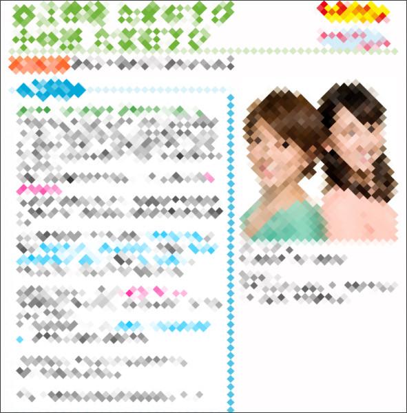 http://www.tbs.co.jp/radio/2012in/