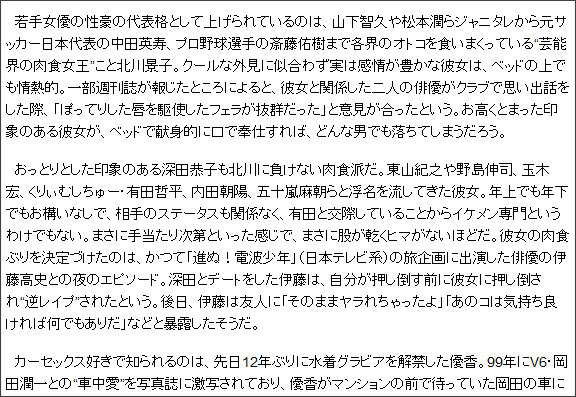 http://www.menscyzo.com/2012/06/post_4121.html