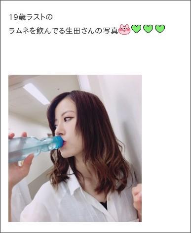 http://ameblo.jp/mm-12ki/entry-12290273704.html