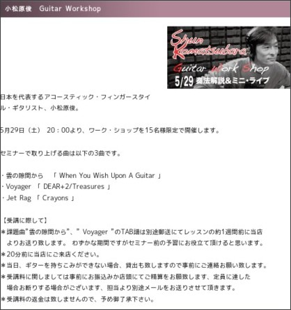 http://www.dolphin-gt.co.jp/events/event.php?id=34