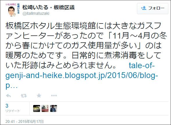 https://twitter.com/itallmatuzaki/status/611378217472016385