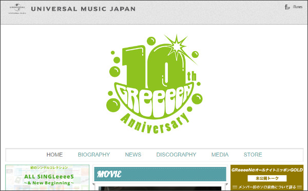http://www.universal-music.co.jp/greeeen/