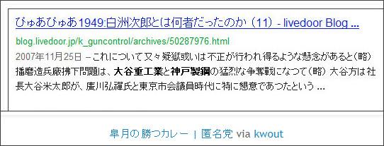 http://tokumei10.blogspot.com/2014/10/blog ...